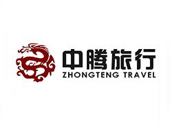 Zhongteng Travel